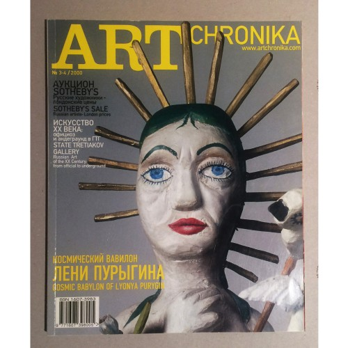 ART Chronika 2000 nr. 3-4