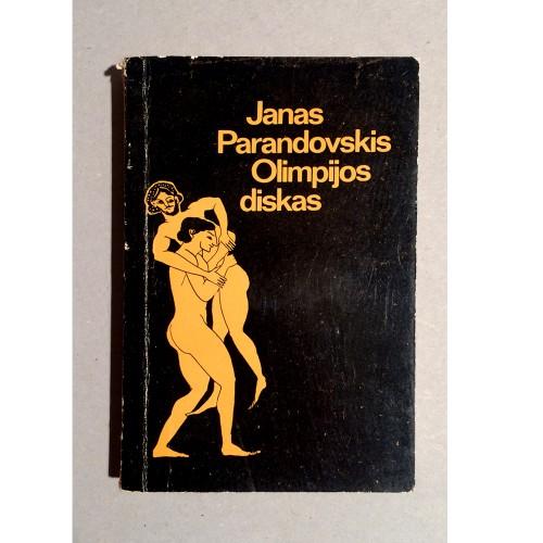 Janas Parandovskis - Olimpijos diskas