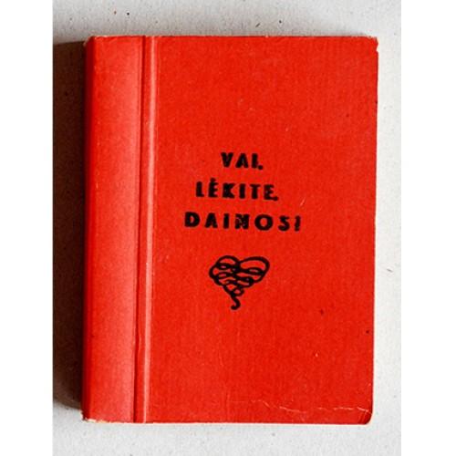 K.J. Dabrila - Vai lėkite, dainos