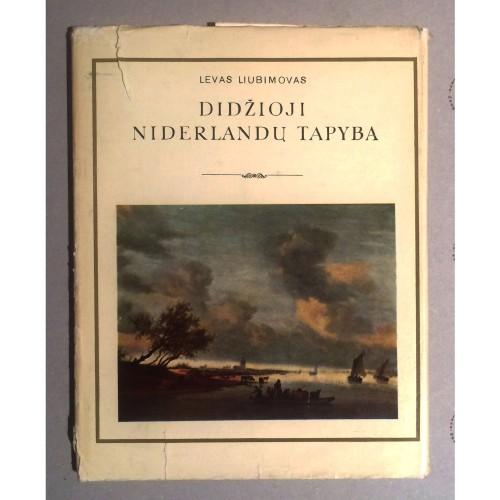 Levas Liubimovas - Didžioji Niderlandų tapyba