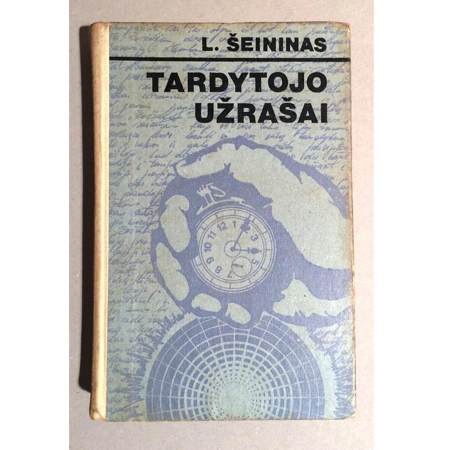 Levas Šeininas - Tardytojo užrašai