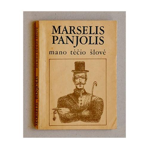 Marselis Panjolis - Mano tėčio šlovė