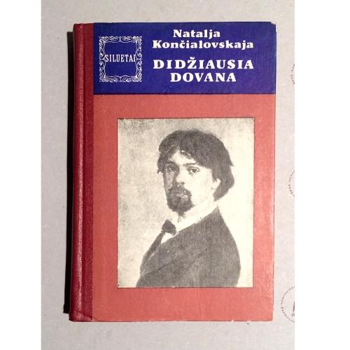 Natalja Končialovskaja - Didžiausia dovana