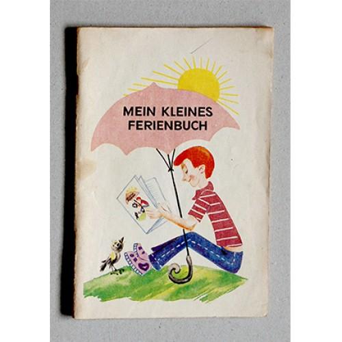 P. L. Elamogorskaja - Mein kleines Ferienbuch