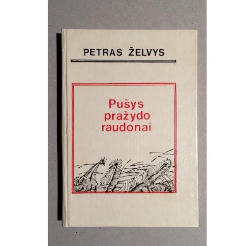 Petras Želvys - Pušys pražydo raudonai