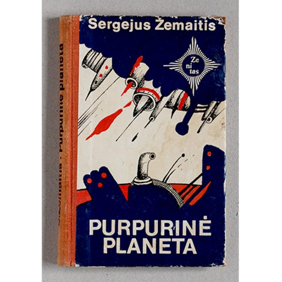 Sergejus Žemaitis - Purpurinė planeta