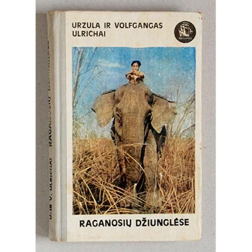 Urzula ir Volfgangas Ulrichai - Raganosių džiunglėse