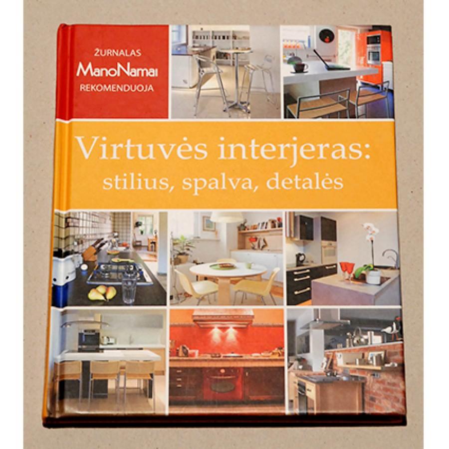 Virtuvės interjeras: stilius, spalva, detalės
