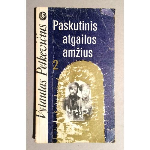 Vytautas Petkevičius - Paskutinis atgailos amžius 2
