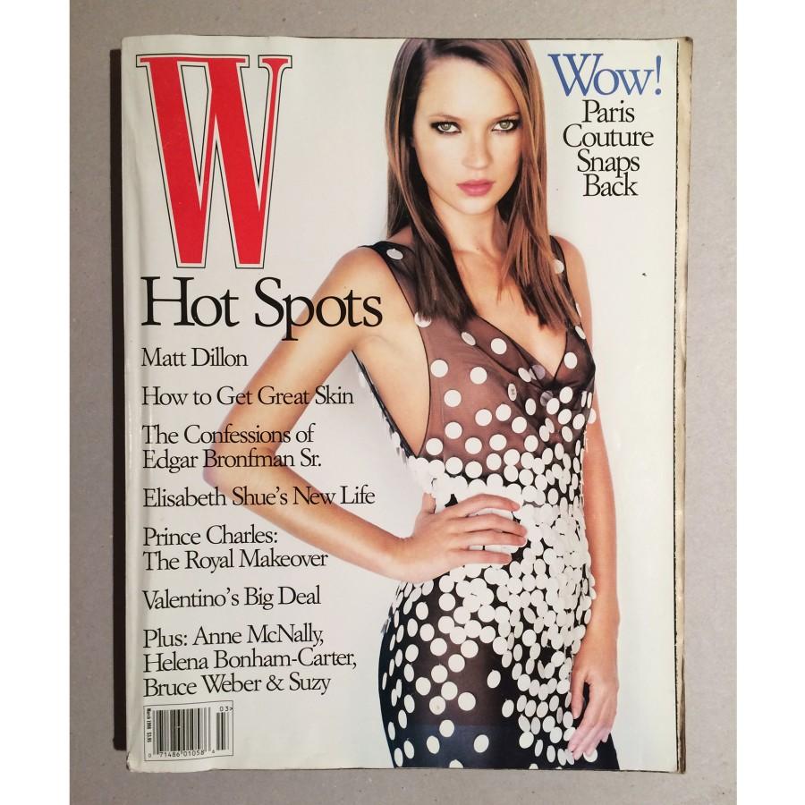 W magazine 1998 March