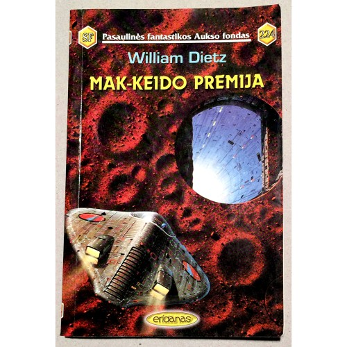 William Dietz - Mak-Keido premija